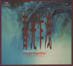 happy_together_-_original_motion_picture_soundtrack_8566.jpg