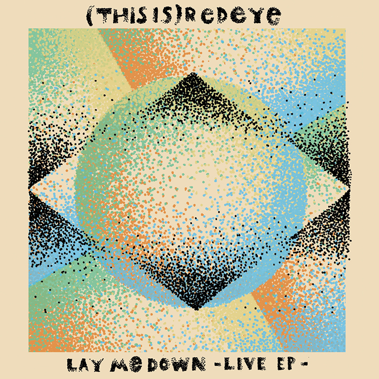 lay-me-down_cover-web.jpg